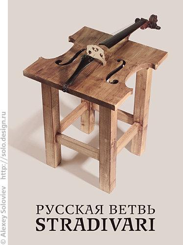 НАРОДНЫЙ ЭЛЕКТРОЛЁТ